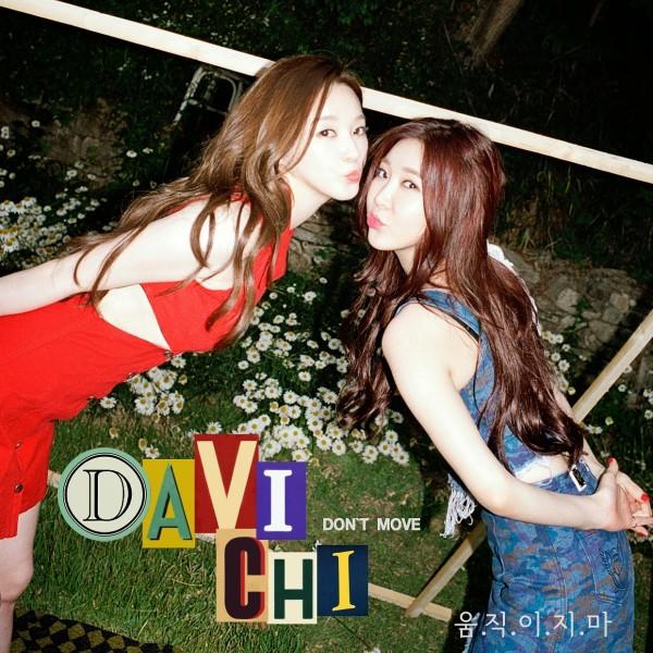 Davichi-Dont-Move-움직이지마-lyrics-cover-600x600